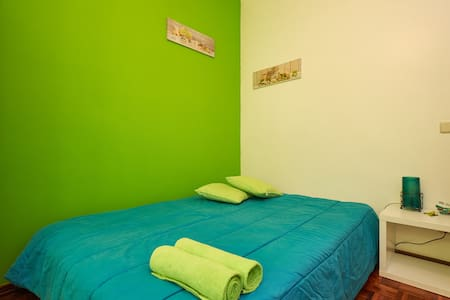 HYH Carcavelos Country - Room 5 Lemon Green - São Domingos de Rana