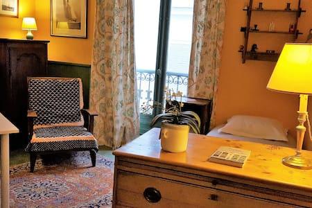 Chambre calme au coeur du 5ème - Paris - Appartement