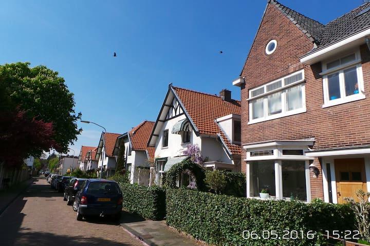 Family house (7p) Amsterdam, Keukenhof & Beach - Bloemendaal - House