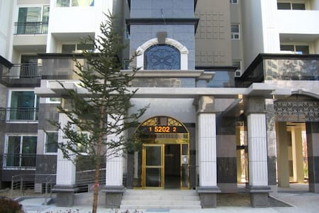 Donna's Guest House (Share house - 1 room) - Giheung-gu, Yongin-si - Apartment