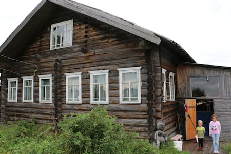 Гостевой крестьянский дом в живописном месте - Rumah Tamu