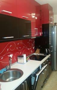 Cozy apartment Sip - Saraybosna