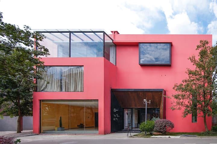 【候鸟】独立民宿酒店 蓝顶艺术园区内 多样化奢华房型 大型花园 多功能大厅  价格为单独一个房间!