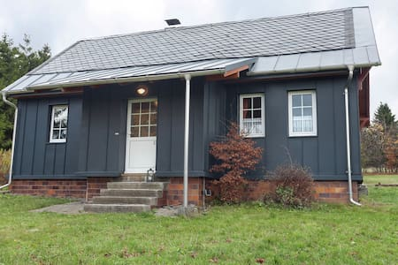 Secluded Holiday Home in Friedrichsh�hen near Thuringia Forest