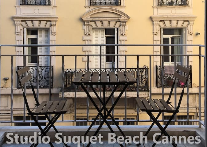 Studio Suquet-Beach Cannes centre - Cannes