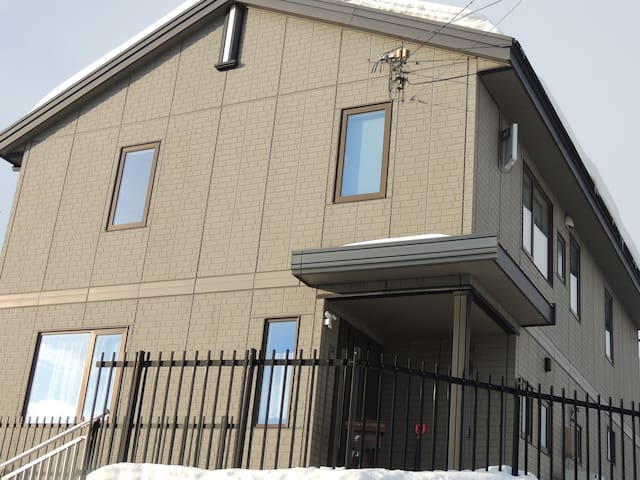 Near Air port and Sapporo dome - Sapporo - Huis