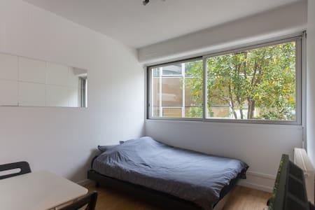 Studio fonctionnel et lumineux - Bordéus - Apartamento
