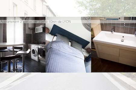 Hyper Centre Oullins - 10min de Lyon -Proche métro - Oullins - Leilighet