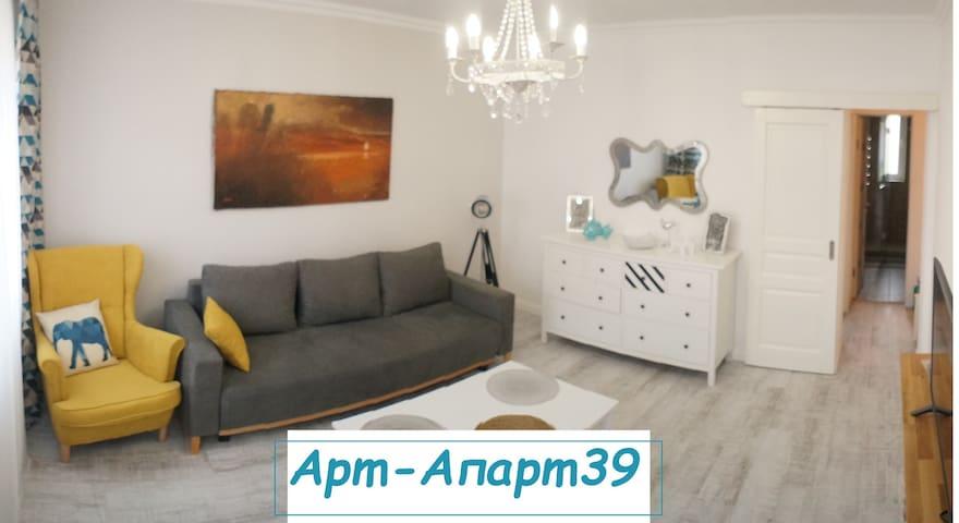 Арт-Апарт39
