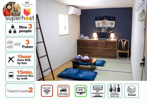 【個室畳2】 3名まで 駅無料送迎 和歌山城 温泉 無料貸自転車 WiFi
