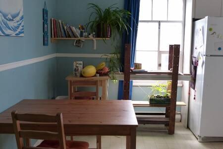 Belle chambre à Rimouski! Près du centre-ville - Rimouski