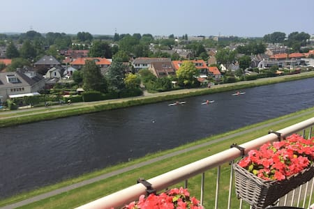 Fantastic view, lovely Leiden, historic town - Leiden