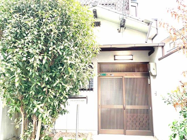 Japanese Style House.Marugame station .本島へのアクセス良好