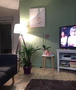 Appart. cosy centre ville Montauban - Montauban  - Apartamento