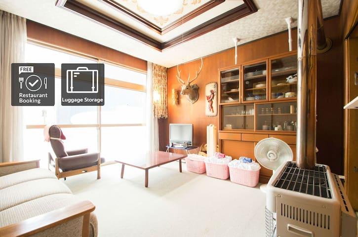 Max for 20ppl Hokkaido style house Kotoni area - Nishi Ward, Sapporo - House
