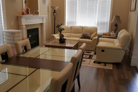 New House, Clean Room(#2), Spacious Common Area! - Burnaby - Haus