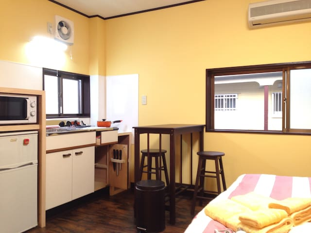 Sunny apartment flat, downtown. - Kirishima - Apartament
