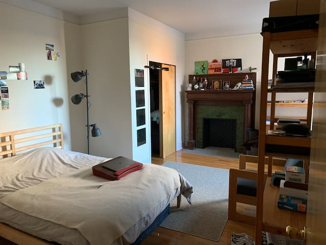 Best room in Morningside Heights!