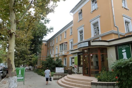 Apartment near KVINT