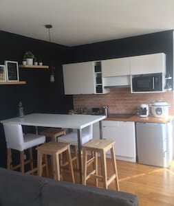 T2 Choisy le roi - 舒瓦西勒鲁瓦 (Choisy-le-Roi) - 公寓