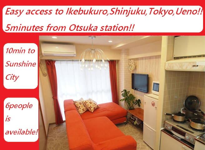 1Easy access to Ikebukuro,Shinjuku,Shibuya,Ueno!! - Toshima-ku  - Appartement