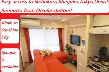 1Easy access to Ikebukuro,Shinjuku,Shibuya,Ueno!! - Toshima-ku