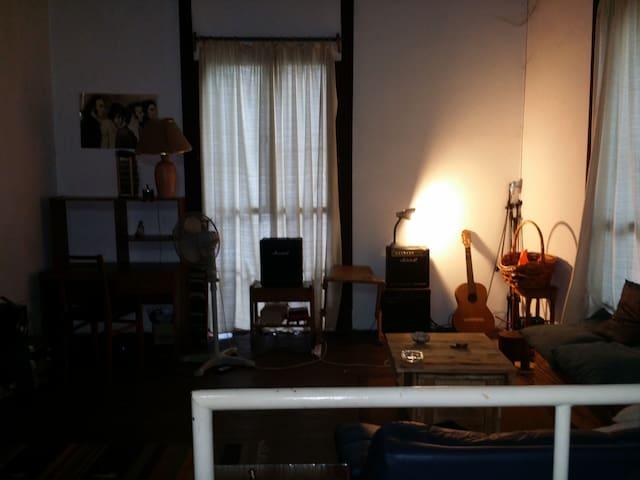 Casa en el centro - Montevideo - Hus