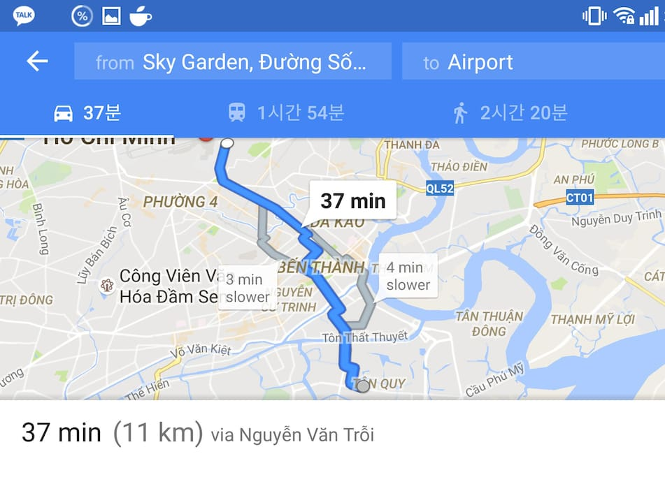 From Airport to Sky Garden (11km)