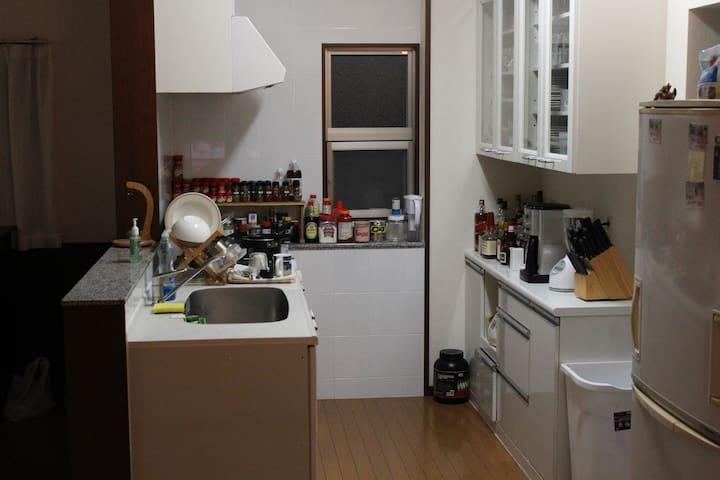 Araha Southern Wing - Ginowan - Apartment