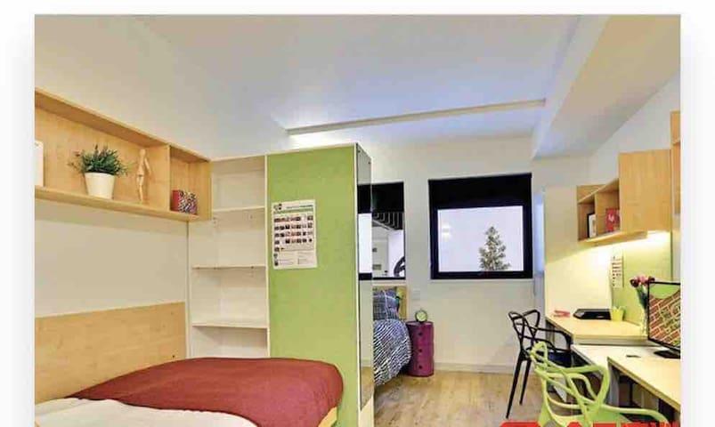 Ultimo urbanest 公寓跳楼价¥300出租双人间带独立卫浴厨房