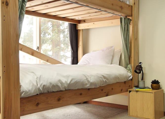 Mountain Hut Myoko - Dorm Bed 8
