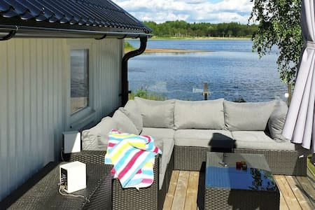 4 star holiday home in NÄSSJÖ