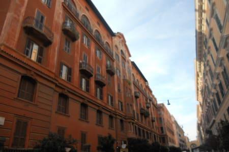 Camera confortevole Roma centro - Casa