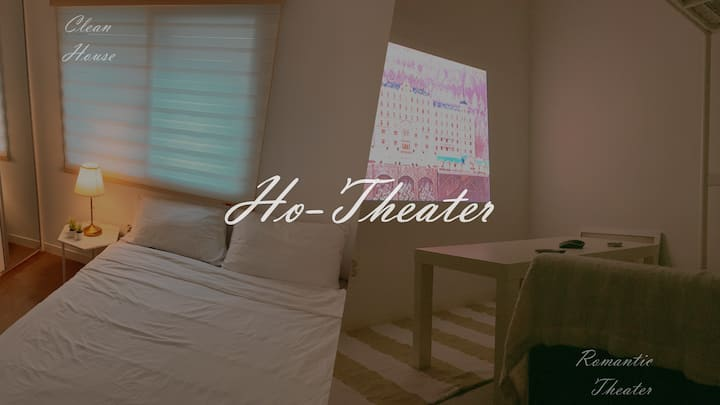 [OPEN] Ho-theater, 30sec Gongdeok