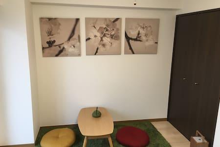 Sakura room in Tokyo - Shibuya-ku - Lägenhet