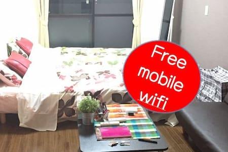 Cozy OSAKA Momo's☆Free mobile wifi ♡10 - Higashiyodogawa-ku, Ōsaka-shi - Daire
