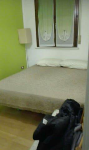 Cameretta - cucurano fano - Apartment