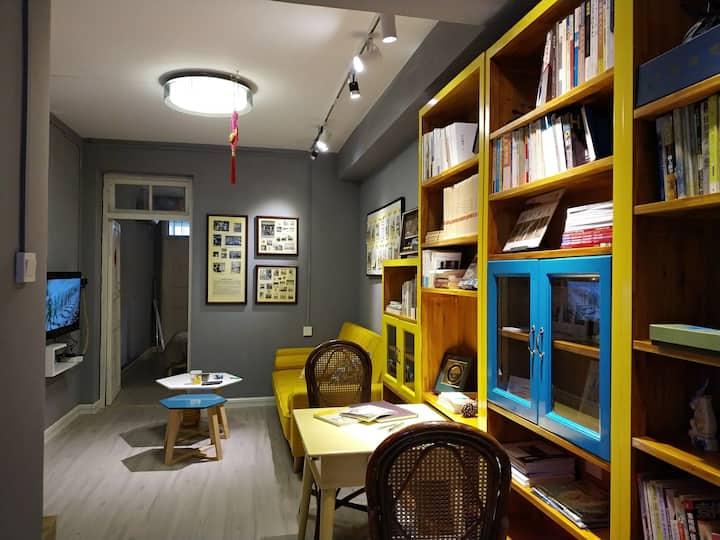 Downtown reading home[桂林哪嗬嗨-书香小舍]漓江畔,象鼻山旁,两江四湖在其中!