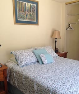 Private Room in Bayview Heights - San Francisco - House