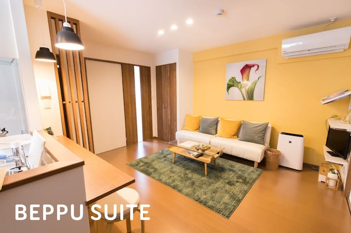 BEPPU SUITE* Renovated *Free Park *7ppl *7minSt
