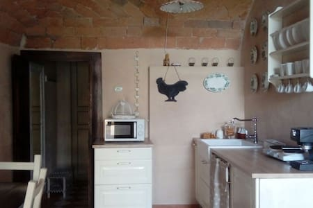 """As once""  small flat - Piacenza"