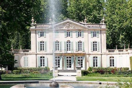 Chateau Ventoux: 110016 - Sarrians