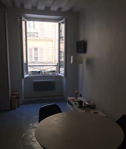 Modern,cosy studio in Le Marais Paris - Paris