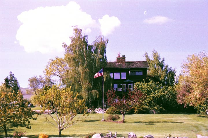 View of our home from the lake