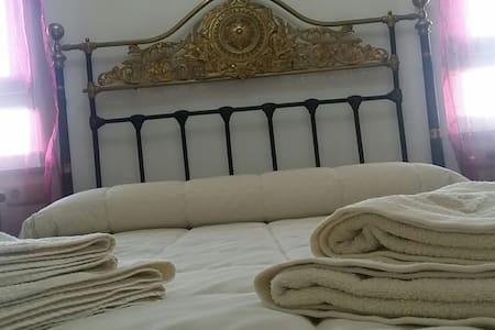 Bonito Apartamento en Salamanca - 萨拉曼卡 - 公寓