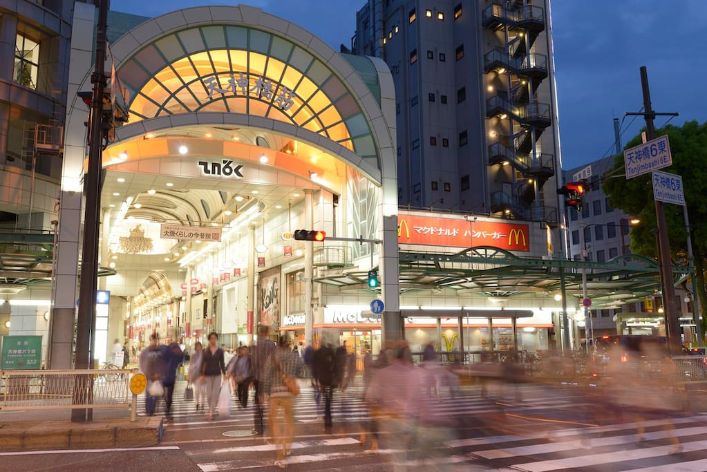 The longest shopping street.