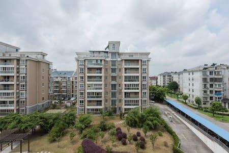 Fengjing town,Spiritual home - Shanghai - Apartemen