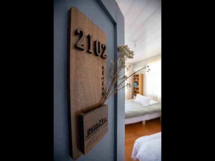 2102 乘着时光的风 温州七都岛西路21号•拾年摄影民宿安静文艺的小屋 向往的岛居生活 环岛骑行
