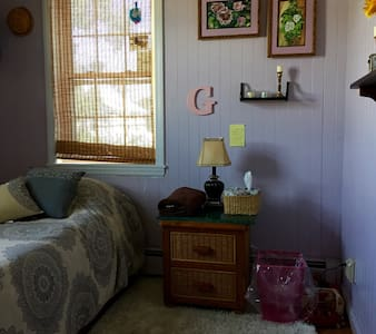 Charming small 15 minutes to JFK - Valley Stream - Casa