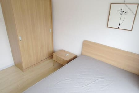 Hardcover full, warm bedroom - Goshen - Daire